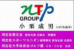 名古屋トヨペットグループ ㈱トヨタレンタリース名古屋