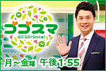 中部日本放送株式会社